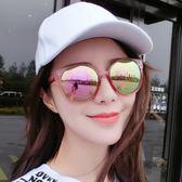 太陽眼鏡韓版百搭方框時尚復古彩膜反光太陽鏡潮男女墨鏡潮個性前衛太陽鏡 小明同學