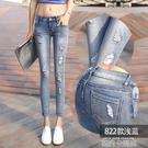 9分牛仔褲女小腳褲中腰時尚2020春夏新款彈力緊身九分褲破洞鉛筆 依凡卡時尚