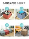 收納凳索樂收納凳子儲物凳可坐成人時尚創意家用神器沙發塑料布藝箱換鞋mks 免運