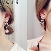 MG 耳墜-韓版氣質個性百搭水晶五角星耳環