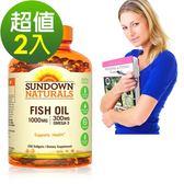 《Sundown日落恩賜》高單位精純魚油(200粒/瓶)2入組
