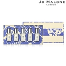 JO MALONE 熱帶島嶼花園 限量五入小香組合 9ml x5 (朱槿/黃槿/雞蛋花/橙花/杏桃花) 【SP嚴選家】