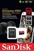 【聖影數位】SanDisk Extreme® PRO Micro SD 32G UHS-I V30 U3 C10 A1 記憶卡 讀取120MB 附轉卡 SDSQXCG-032G-GN6MA