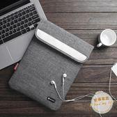 筆電包蘋果筆記本內膽包Macbook12Air1113保護套Pro13.3mac15寸jy