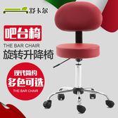 一件免運-吧台酒吧椅升降美容椅前台椅子旋轉美甲美容凳按摩床配套用WY