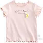 短袖 女童立體水果卡通短袖T恤0-1-3歲女寶寶白色上衣夏裝
