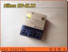 【福笙】NIKON EN-EL23 ENEL23 原廠盒裝電池 (國祥公司貨) P600 P610 P900 B700