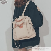 風書包女韓版森系日系原宿高中大學生雙肩包初中生背包  中秋佳節