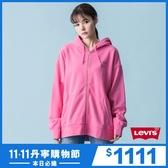 Levis 女款 連帽外套 / 小Logo 布章【11/2 10:00AM 開賣 $1111】