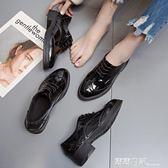 春季布洛克厚底鞋學院風英倫復古小皮鞋女百搭深口馬丁鞋   露露日記