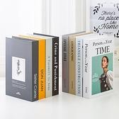 仿真書 簡約現代假書擺件仿真裝飾空書盒道具書柜架輕奢北歐風格模型擺設【快速出貨八折搶購】
