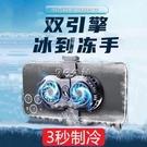 散熱器 半導體手機散熱器雙核吃雞王者游戲黑鯊蘋果華為通用風扇降溫神器