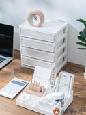化妝品宿舍桌面收納盒抽屜式雜物塑料口紅置物架【淘夢屋】