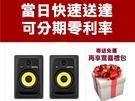 【缺貨】KRK ROKIT 6 G3 6吋二路主動式監聽喇叭 (一對兩顆/黑色)【RP6G3-NA/原廠公司貨/一年保固】