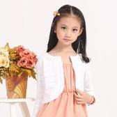 兒童防曬衣女新款韓版夏季薄款透氣服小披肩外套 sxx1284 【衣好月圓】