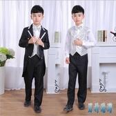 兒童燕尾服演出服男童鋼琴花童禮服男孩婚禮小西裝秋冬表演服套裝 JY15172『男神港灣』