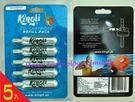 Kingii 漂浮腕帶 專用填充鋼瓶 (五入)