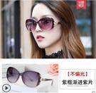 太陽鏡女士2021新款潮防紫外線變色墨鏡時尚圓臉偏光眼鏡大臉顯瘦
