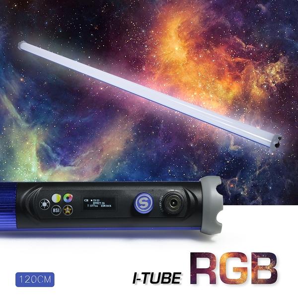 EGE 一番購】Sunpower I Tube【60cm】三代RGB魔術LED光棒 光特效高顯色 片廠專業用款【公司貨】
