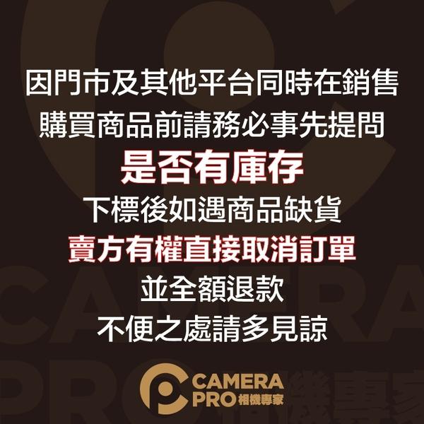 ◎相機專家◎ RODE Ai-1 Audio Interface 專業網路直播錄音介面 USB接頭 公司貨