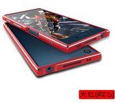 Sony XZ XZS 手機殼 金屬邊框 保護殼 鎖螺絲二合一手機保護框 超薄防摔邊框 金屬殼 G8232 F8332