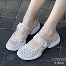 夏季新款女鞋大碼42網面透氣媽媽鞋健步鞋輕便防滑夏季魔術貼運動 快速出貨
