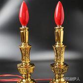 創意個性電蠟燭led供財神佛堂燈    LVV3324【棉花糖伊人】TW