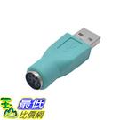 [107玉山最低比價網] USB轉PS2轉接頭 USB公頭轉6Pin 母頭 鍵盤滑鼠轉接用轉換頭綠色 _J34