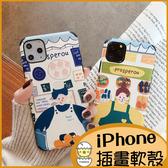 (附黑色掛繩)創意插圖i11Promax XR手機殼 iPhoneXSmax i8Plus矽膠軟殼 iPhone7蠶絲紋 i6sPlus銷售員保護套