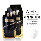 韓國 AHC 逆轉時空安瓶修護面膜 25ml*4入【櫻桃飾品】【28990】