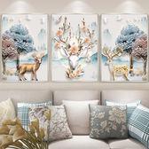 北歐風格客廳裝飾畫沙發背景墻壁畫現代簡約餐廳墻畫三聯臥室掛畫【快速出貨】