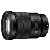 2/9前送鏡頭杯 24期零利率 SONY E PZ 18-105mm F4 G OSS 電動變焦鏡 (SELP18105G) 台灣索尼公司貨