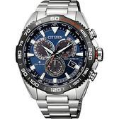 【送米奇電扇】CITIZEN 星辰 光動能萬年曆電波手錶-藍x銀/44.6mm CB5034-82L