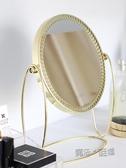 北歐ins化妝鏡女桌面少女心臺式宿舍雙面放大梳妝鏡家用  魔法鞋櫃