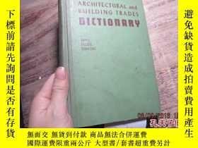 二手書博民逛書店architectural罕見and building trad