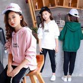 女童連帽衛衣2019秋季新品韓版中大童寬鬆上衣兒童棉洋氣套頭衫