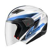 ZEUS 瑞獅安全帽,ZS-611,zs611,TT18/白藍