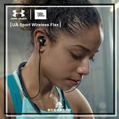 【愛拉風】店面保固 JBL UA Sport Wireless Flex 入耳式 無線耳機 運動耳機 灰
