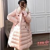 羽絨外套 韓國單2020秋冬新款貉子毛領修身腰帶英倫中長款加厚羽絨服女T 2色S-M