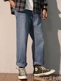 新品牛仔褲冬季牛仔褲長褲男潮牌寬鬆休閒男生ins港風直筒闊腿老爹褲子