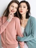 春秋羊毛開衫女短款外搭v領薄寬鬆針織長袖毛衣韓版毛衫外套