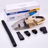 無線車載吸塵器手持式汽車輛車用家用兩用大功率小型充電吸塵器囂