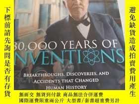 二手書博民逛書店30,000罕見Years of Inventions 3000