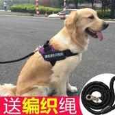 寵物牽引繩背心式遛狗狗牽引繩拉布拉多金毛泰迪小中型大型犬狗鍊子胸背帶K9【快速出貨】