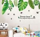 壁貼【橘果設計】熱帶雨林 DIY組合壁貼...