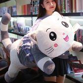 可愛貓咪毛絨玩具布娃娃玩偶公仔睡覺床上抱枕女孩禮物 YXS優家小鋪