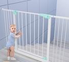 寵物圍欄寵物籠 圍欄家用室內防護欄桿寵物狗隔離柵欄TW【快速出貨八折搶購】
