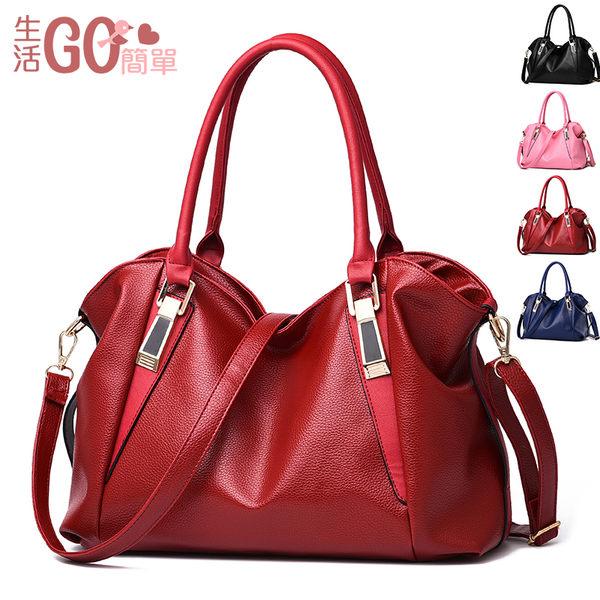 手提包 甜美拋光軟皮革單肩手提包 4款【生活Go簡單】現貨販售【STB0016】