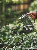 不銹鋼長嘴塑料灑水壺家用澆花壺施肥壺淋花盆栽澆水神器園藝工具 印象家品