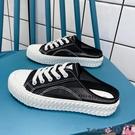 熱賣半拖鞋 夏季薄款透氣半拖帆布鞋女鞋子2021年新款百搭餅干ins潮網面網鞋 coco